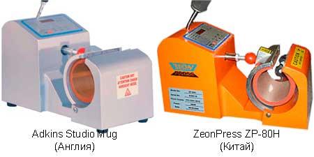 Dva_pressa_small