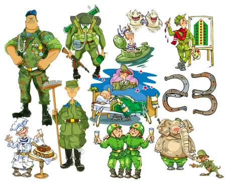 Армейский клипарт