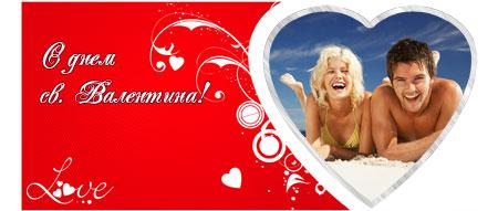 Love-4