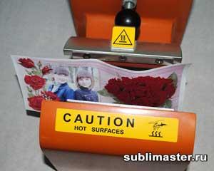 Как сушить сублимационный отпечаток