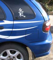 Иероглиф на автомобиле