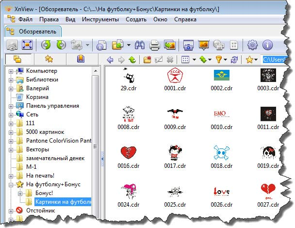 просмотр Cdr файлов онлайн - фото 3