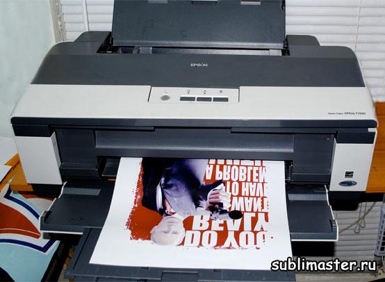 7-Revcol_Printing
