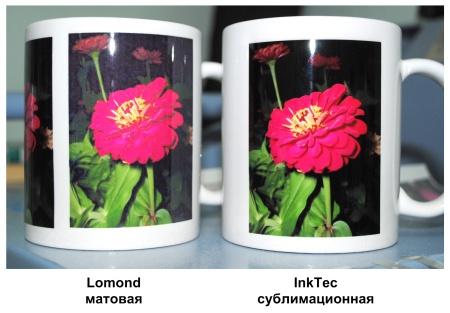 Lomond-vs-InkTec