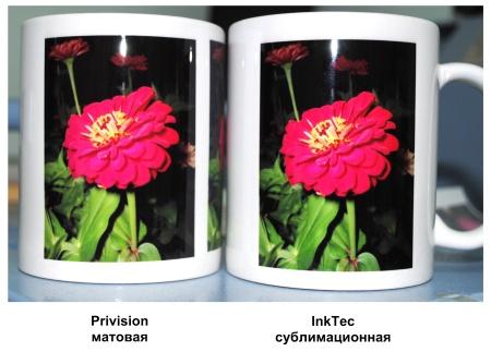 Privision-vs-InkTec