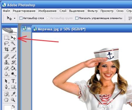 Как на картинку вставить фото, картинки