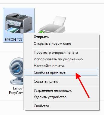 Svoistva printera T27