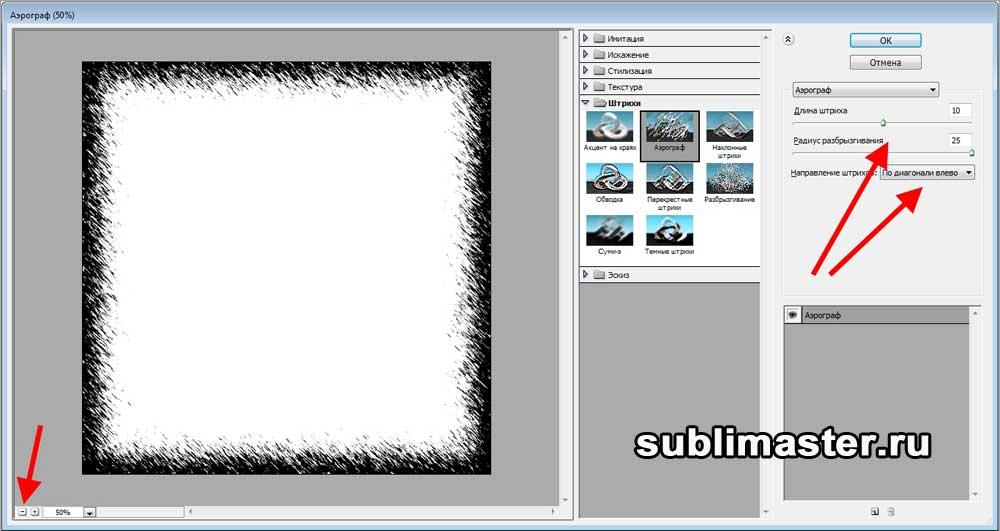 Размытые рамки для фотографий приложения