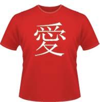 Иероглиф на футболке